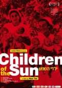 Watch Full Movie - ילדי השמש - New & Latest