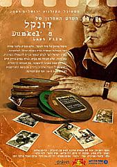 הסרט האחרון של דונקל