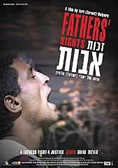Watch Full Movie - זכות אבות
