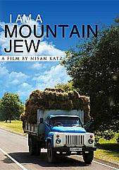 Watch Full Movie - אני יהודי הררי