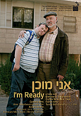 Watch Full Movie - אני מוכן