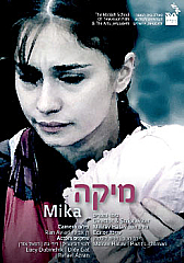 Watch Full Movie - מיקה