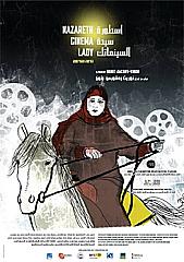 Watch Full Movie - האישה מהסינמטק