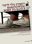 רוזנצוויג נולד לרקוד