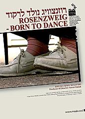 Watch Full Movie - רוזנצוויג נולד לרקוד