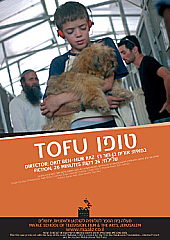 Watch Full Movie - טופו