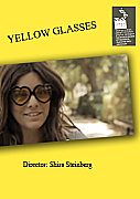משקפיים צהובים