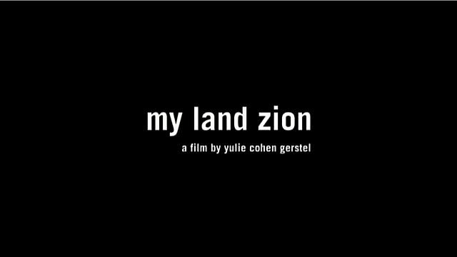 Watch Full Movie - ציון אדמתי - לצפיה בטריילר