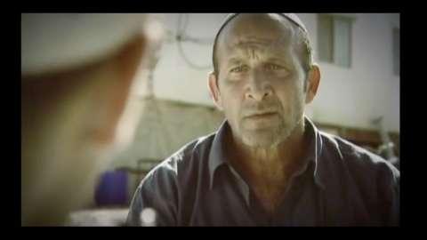 Watch Full Movie - המבדיל - לצפיה בטריילר